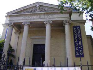 Entrada principal Museo Nacional de Antropología